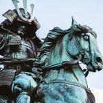El Camino del Samurai